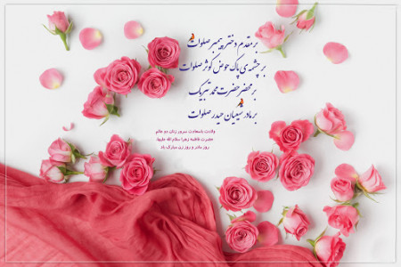 تبریک روز مادر به خواهر | عاشقانه ترین پیام های تبریک روز زن به خواهر