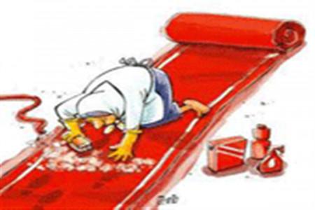 انشا در مورد خانه تکانی عید نوروز
