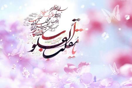 دعای تحویل سال در کدام سوره قرآن است ؟