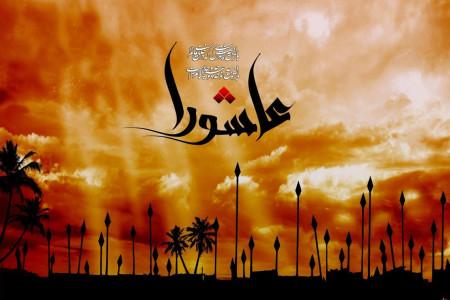 تاریخ عاشورا حسینی در تقویم سال 99 چه روزی است ؟