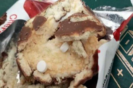 قرص های موجود در کیک های مشکوک، قرص هیوسین می باشد