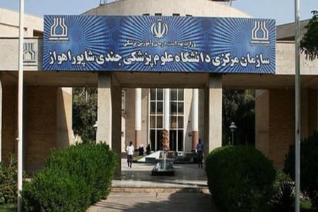 توضیح دادستان اهواز درباره علت فوت 2 دانشجوی دانشگاه علوم پزشکی