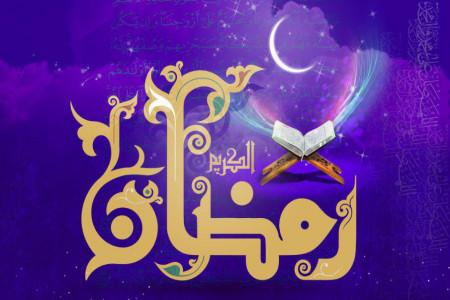 مجموعه کد آهنگ پیشواز ایرانسل به مناسبت فرا رسیدن ماه رمضان