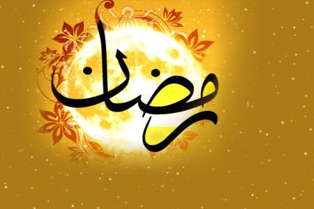 30 کد آوای انتظار همراه اول به مناسبت فرارسیدن ماه رمضان