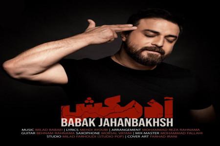 متن آهنگ آدمکش از بابک جهانبخش (Babak Jahanbakhsh | Adamkosh)