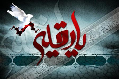 برترین کد آهنگ پیشواز ایرانسل و همراه اول به مناسبت شهادت حضرت رقیه (س)