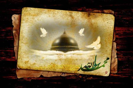 20 پیام رسمی تسلیت به مناسبت رحلت پیامبر اکرم (ص)