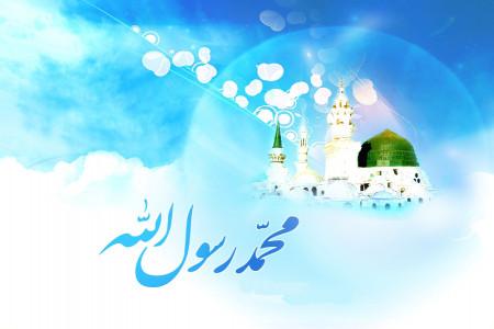 10 لقب معروف پیامبر اکرم (ص) بر اساس آیات و روایات