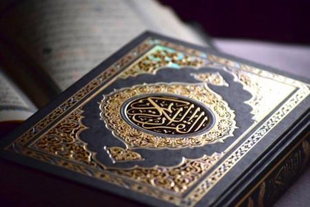 آداب استخاره با قرآن کریم : چگونه با قرآن استخاره کنیم ؟