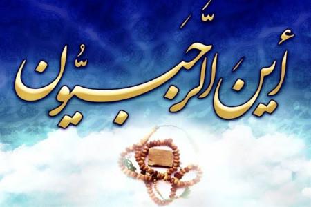 6 نماز پر فضیلت و معجزه گر در ماه رجب