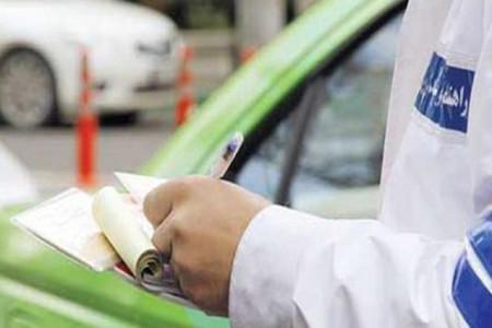 محدودیت های کرونا و جریمه 5 هزار تایی خودروها