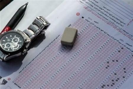 فردا آخرین مهلت ثبت نام در کنکور دکتری سال 1400