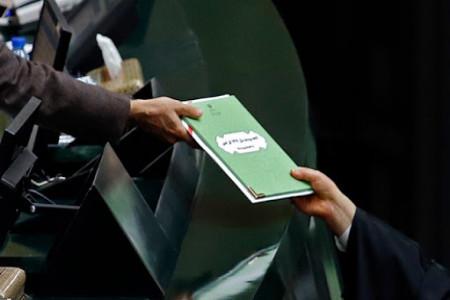 تقدیم لایحه بودجه سال 1400 به مجلس در چند ثانیه!