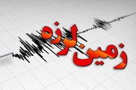 آخرین خبرها از زلزله سهمگین 5.5 ریشتر در هرمزگان!