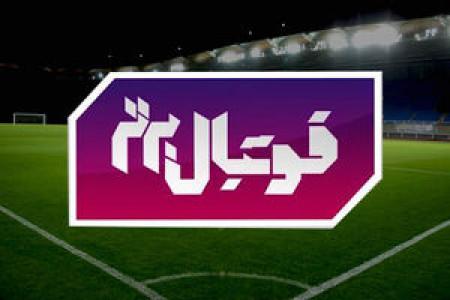 استقلالی ها فوتبال برتر را تحریم کردند