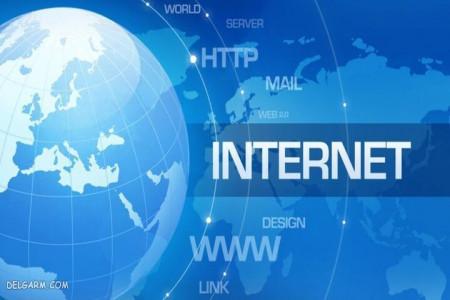 اینترنت ارزان شد