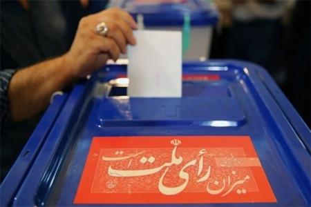 جمع آوری امضا در مجلس برای نامزدی رئیسی در انتخابات