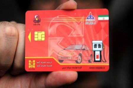 روش رهگیری کارت سوخت جامانده در جایگاهها