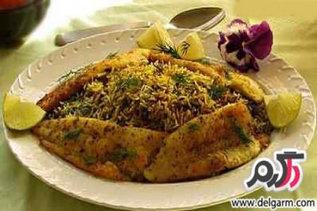 چرا شب عید سبزی پلو با ماهی میخوریم و دستور تهیه یک سبزی پلو با ماهی عالی