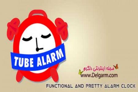 دانلود ساعت Tube Alarm Clock v1 برای اندروید