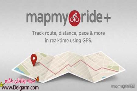 دانلود برنامه جی پی اس MapMyRide+ GPS Cycling Riding برای اندروید