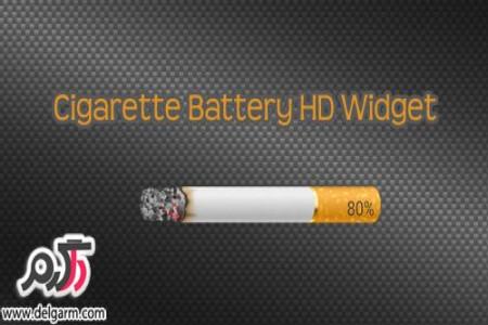 دانلود ویجت نمایش وضعیت باتری Cigarette Battery HD Widget برای اندروید