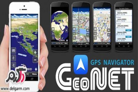 دانلود برنامه جی پی اس نقشه ایران GeoNET GPS Navigator v8.1 برای اندروید