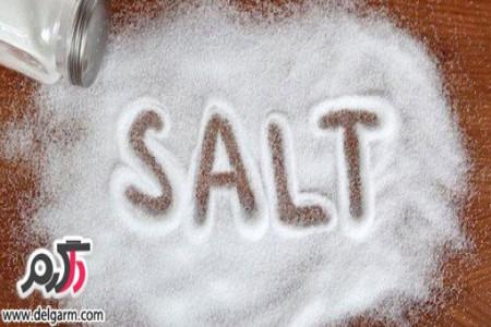 آشنایی با تاثیرات منفی نمک بر روی سلامتی