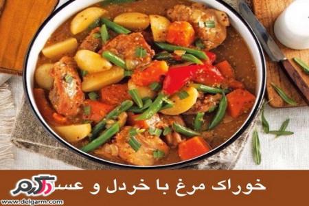 طبخ خوراک مرغ با خردل و عسل