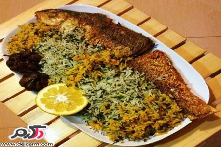 آموزش تهیه سبزی پلو با ماهی