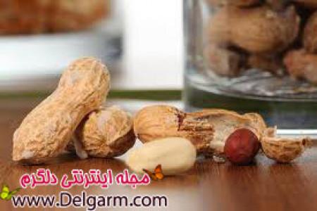 بادام زمینی و طب سنتی آن