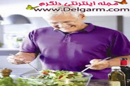 دوران سالمندی وتغذیه مناسب