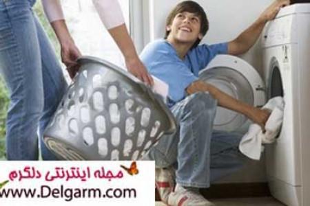 چگونگی شستن لباسهای کتانی