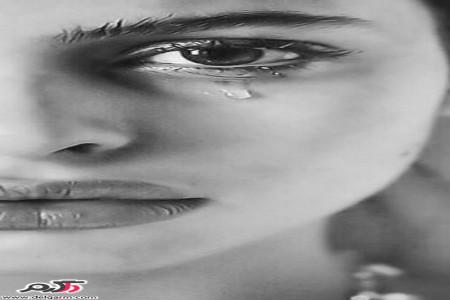 علت بی اختیاری اشک چشم (اشک ریزش چشم)چیست؟