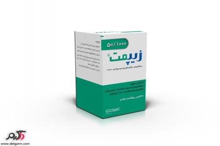 موارد مصرف قرص زیپمت و عوارض جانبی این دارو