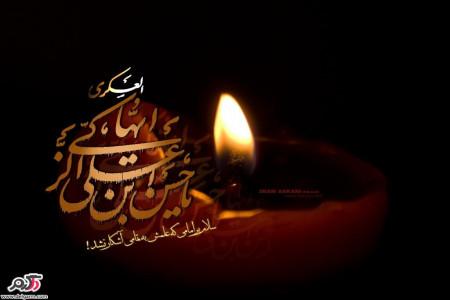 در مورد شهادت امام حسن عسکری و زندگی ایشان بیشتر بدانید!!!