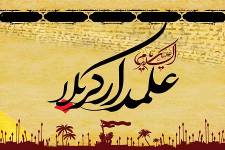 گلچین از برترین متن نوحه و روضه شب تاسوعا مداح کربلایی حسین طاهری