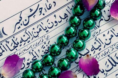 دعای جوشن کبیر همراه با ترجمه و فایل صوتی