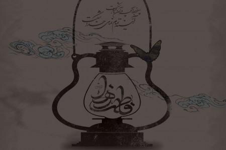 متن و جملات غم انگیز شهادت حضرت فاطمه الزهرا سلام الله علیها
