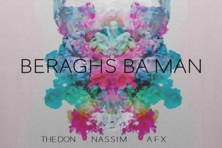 متن آهنگ برقص با من از The Don، نسیم و ای اف ایکس