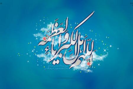 شعر کوتاه و دوبیتی های زیبا به مناسبت برای تبریک عید فطر