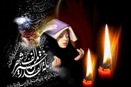 شعر و متن ادبی التماس دعا در شب قدر شهادت حضرت علی
