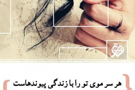 ۱۷ شعر زیبا و تاثیر گذار از اشعار میرزا محمّدعلی صائب تبریزی