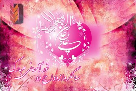 آهنگ سالروز ازدواج امام علی(ع) و حضرت فاطمه با مداحی حاج حسن خلج