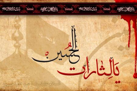متن مداحی شهادت امام حسین در شب ششم محرم از میثم مطیعی
