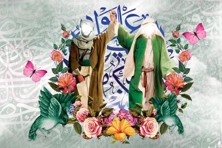 جدیدترین و بروزترین متن و جملات برای تبریک عید غدیر خم (۹۸)