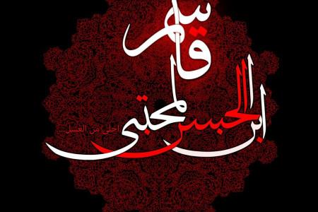 ۱۰ مداحی شب ششم محرم از حسین طاهری و محمد طاهری برای سینه زنی
