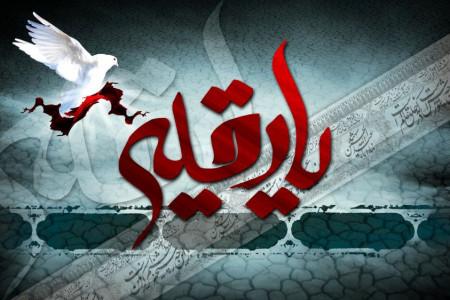 ۹ متن روضه و نوحه سینه زنی شب سوم محرم مداح حاج محمود کریمی