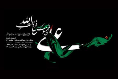 متن و دانلود نوحه امان از دل زینب ویژه محرم حاج صادق آهنگران