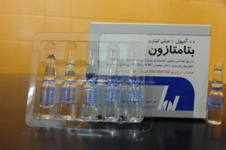 همه چیز در مورد تزریق آمپول بتامتازون و موارد منع مصرف این دارو